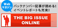 THE BIGISSUE ONLINE