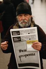 『プットドモイ』販売者、ヴィタリー・ペトロビッチ・シャシュロフ