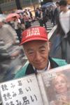 小林廣さん